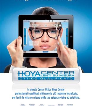 HOYA CENTER